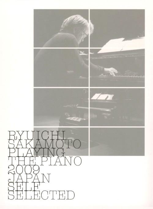 【中古】Ryuichi Sakamoto:Playing the Piano 2009 Japan/坂本龍一