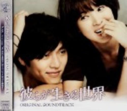 【中古】彼らが生きる世界 オリジナル・サウンドトラック(DVD付)/サントラ