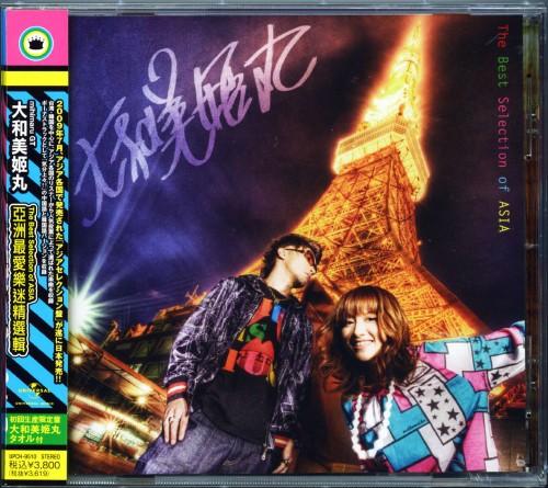 【中古】The Best Selection of ASIA(初回生産限定盤)/mihimaru GT