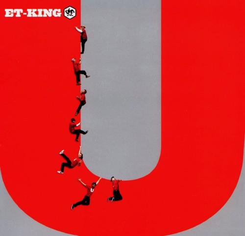 【中古】U(初回生産限定盤)/ET−KING