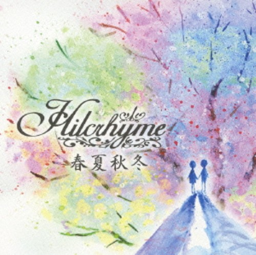 【中古】春夏秋冬(初回生産限定盤)(DVD付)/ヒルクライム