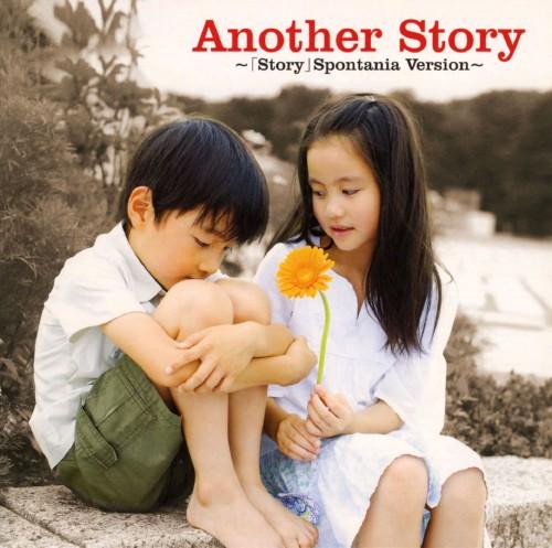 【中古】Another Story〜AI「Story」Spontania Version〜/Spontania