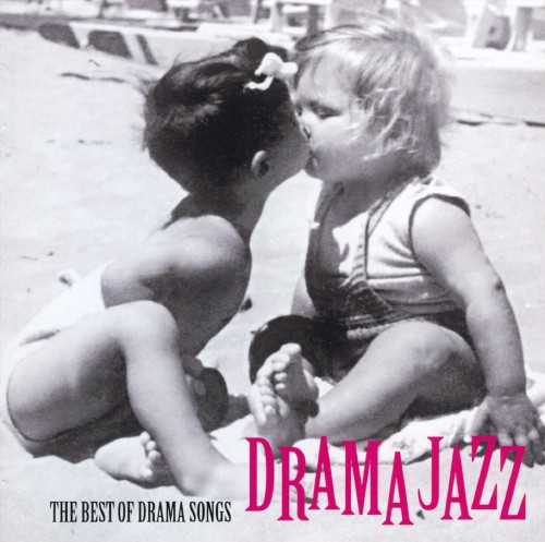 【中古】DRAMA JAZZ/Drama Jazz Allstars