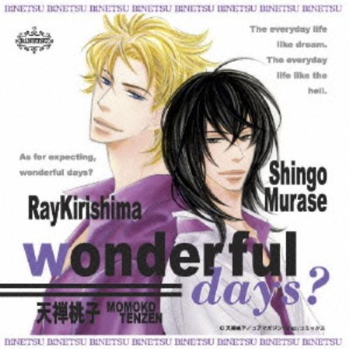 【中古】Wonderful days?/アニメ・ドラマCD