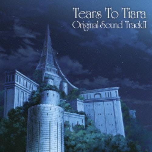 【中古】「ティアーズ・トゥ・ティアラ」オリジナルサウンドトラック Vol.2/アニメ・サントラ