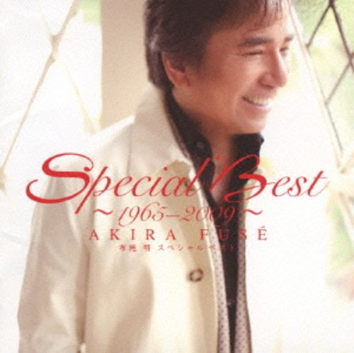 【中古】スペシャル・ベスト〜1965−2009〜/布施明