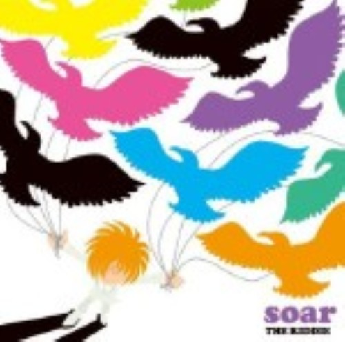 【中古】soar(初回限定盤)(DVD付)/THE KIDDIE