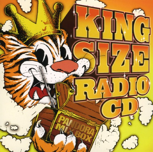 【中古】KING SIZE RADIO CD〜Pandora MIX BOX〜/オムニバス