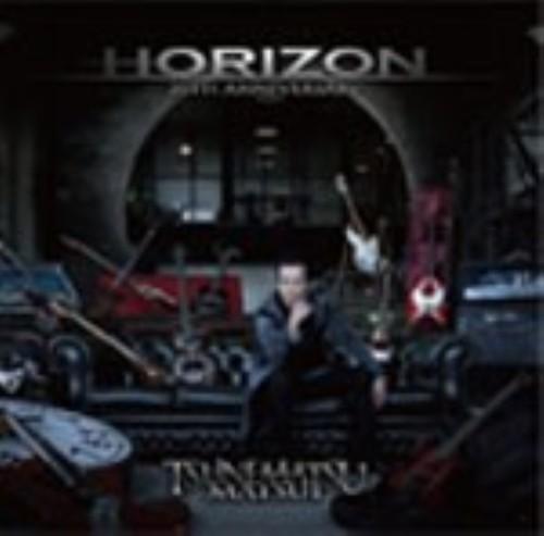 【中古】HORIZON〜20TH ANNIVERSARY(DVD付)/松井常松