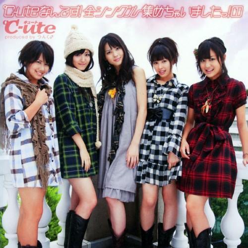 【中古】℃−uteなんです!全シングル集めちゃいましたっ!(1)(初回限定盤)(DVD付)/℃−ute
