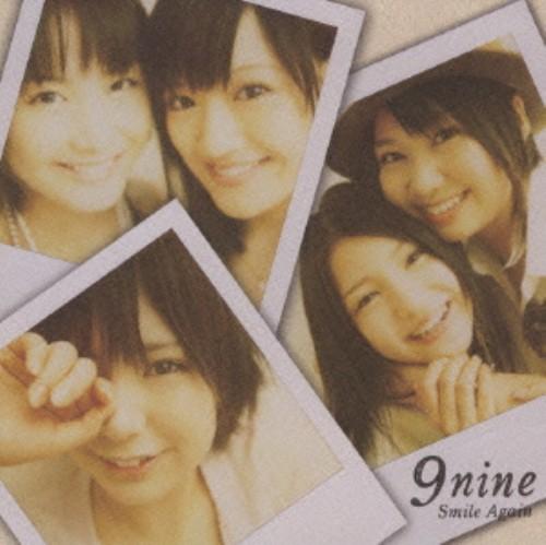 【中古】Smile Again(初回限定盤B)/9nine
