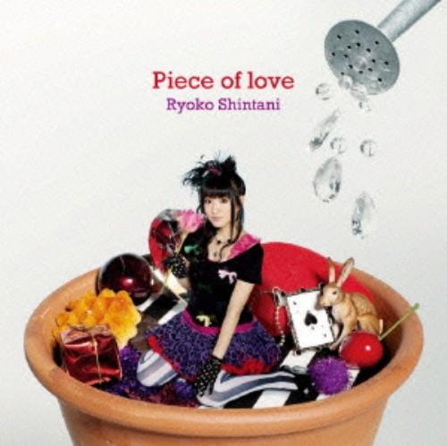 【中古】Piece of love/新谷良子