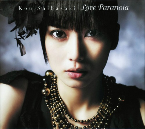 【中古】Love Paranoia(初回生産限定盤)(DVD付)/柴咲コウ