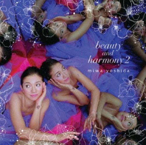 【中古】beauty and harmony 2 −新装盤−(初回生産限定盤)(DVD付)/吉田美和