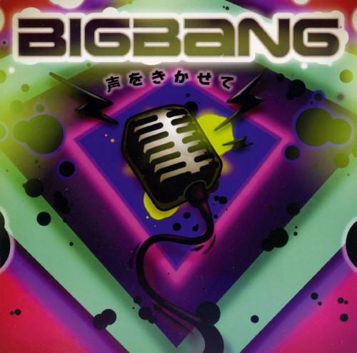 【中古】声をきかせて/BIGBANG