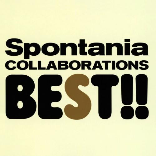 【中古】コラボレーションズ BEST(初回生産限定盤)(DVD付)/Spontania