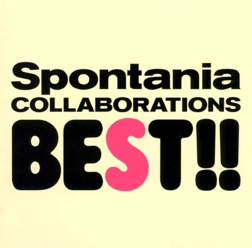 【中古】コラボレーションズ BEST/Spontania