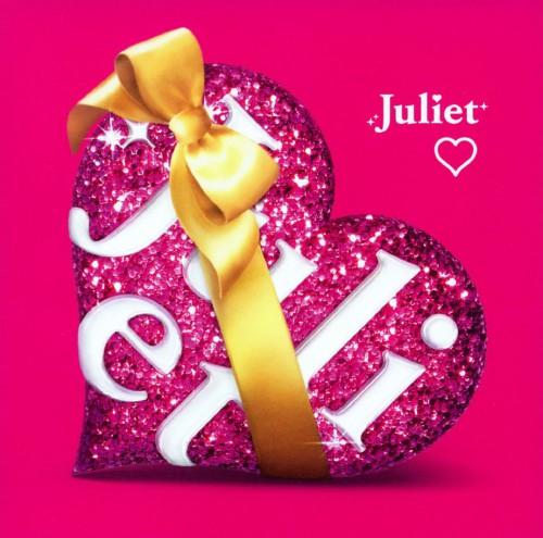 【中古】ラブ(初回生産限定盤A)(DVD付)/Juliet