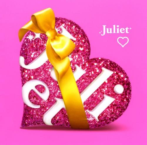 【中古】ラブ(初回生産限定盤C)/Juliet
