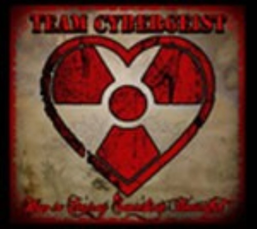 【中古】How To Destroy Something Beautiful/TEAM CYBERGEIST