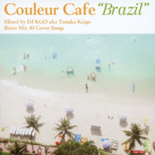 【中古】Couleur Cafe:BRAZIL/オムニバス