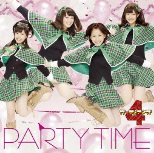 【中古】PARTY TIME/わたしのたまご(初回生産限定盤)(DVD付)/ガーディアンズ4