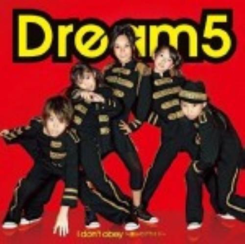 【中古】I don't obey〜僕らのプライド〜(DVD付)/Dream5