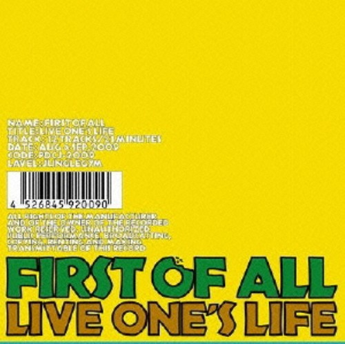 【中古】LIVE ONE'S LIFE/FIRST OF ALL