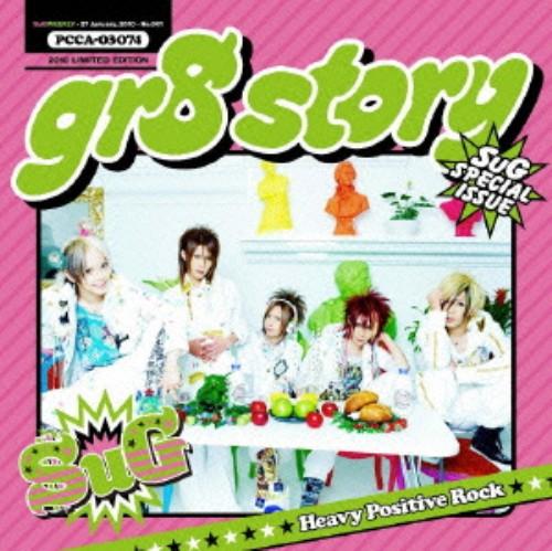 【中古】gr8 story(初回限定盤)(DVD付)/SuG