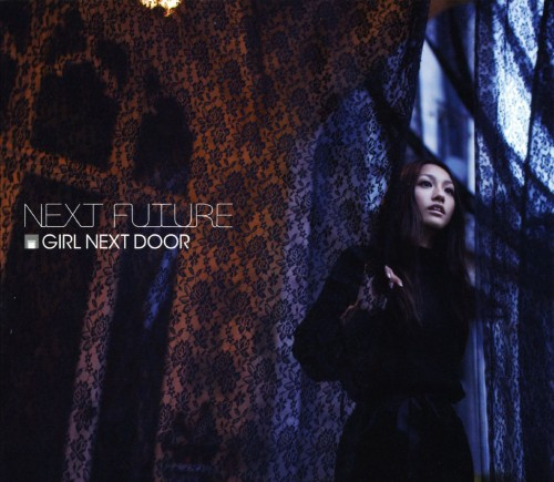 【中古】NEXT FUTURE/GIRL NEXT DOOR