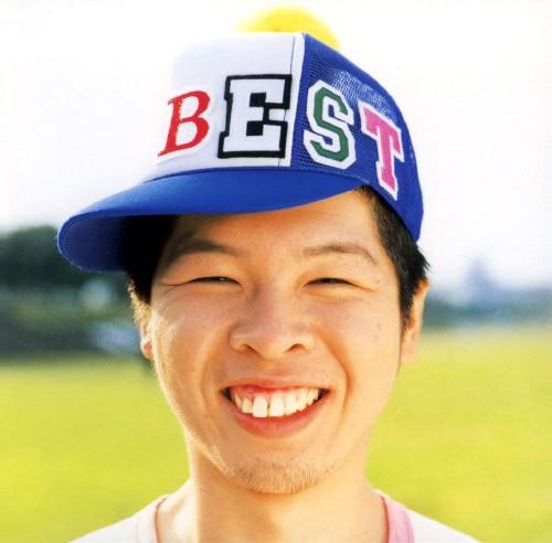 【中古】ファンキーモンキーベイビーズBEST/FUNKY MONKEY BABYS