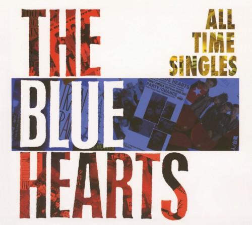 【中古】ALL TIME SINGLES〜SUPER PREMIUM BEST〜(初回生産限定盤)(DVD付)/THE BLUE HEARTS