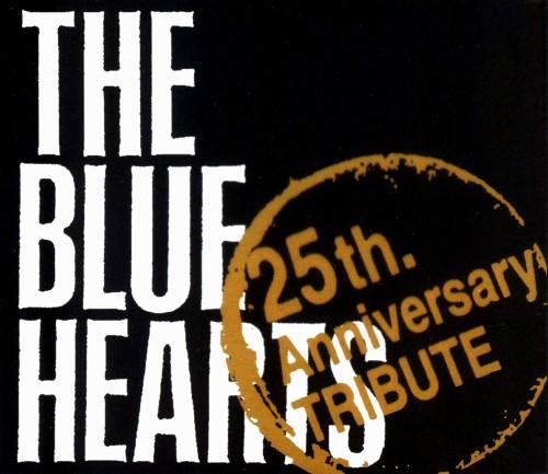 【中古】THE BLUE HEARTS 25th Anniversary TRIBUTE(初回生産限定盤)/オムニバス