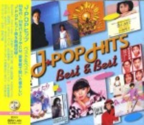 【中古】J−POPヒッツ/オムニバス