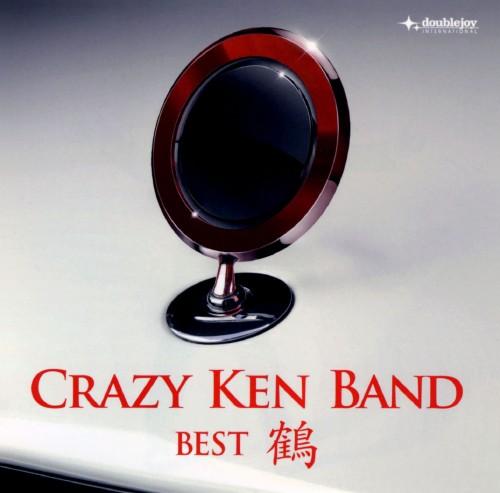 【中古】クレイジーケンバンド・ベスト 鶴/クレイジーケンバンド