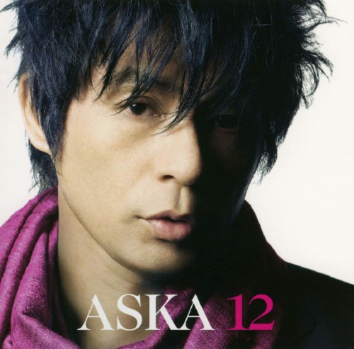 【中古】12/ASKA