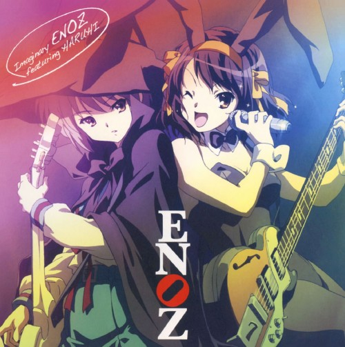 【中古】Imaginary ENOZ/ENOZ featuring 涼宮ハルヒ(平野綾)