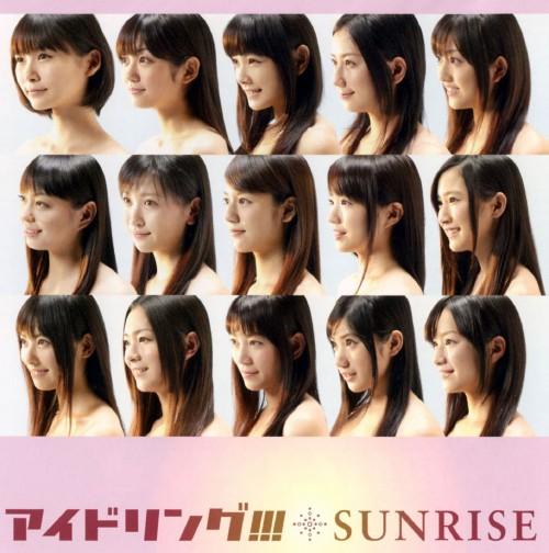 【中古】SUNRISE ロープライスエディション/アイドリング!!!