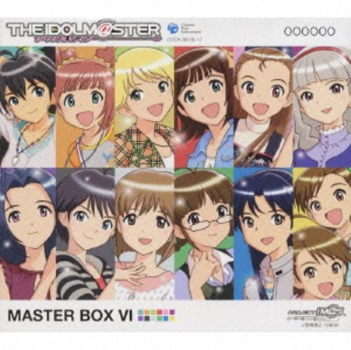 【中古】THE IDOLM@STER MASTER BOX VI(完全生産限定盤)/ゲームミュージック