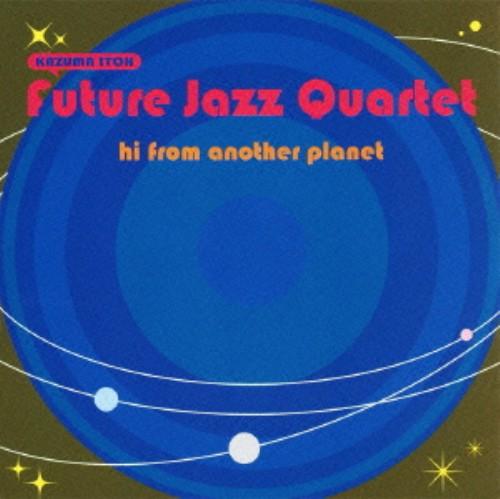 【中古】hi from another planet/FUTURE JAZZ QUARTET