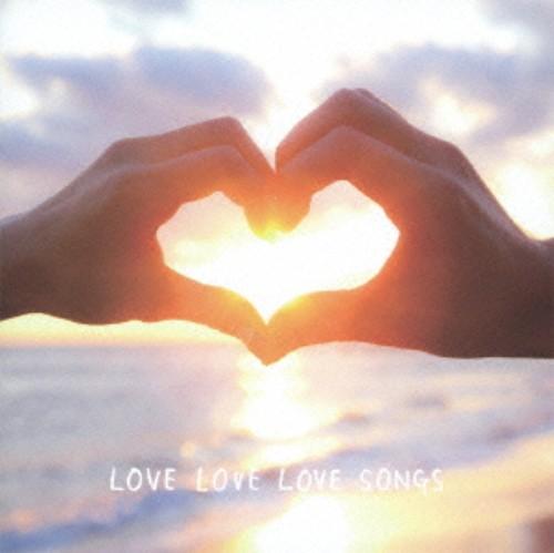 【中古】LOVE LOVE LOVE SONGS/キャラメルペッパーズ