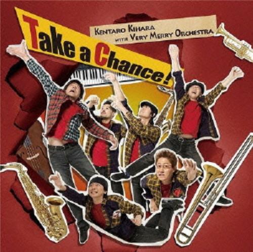 【中古】Take a Chance!/木原健太郎 with ベリーメリーオーケストラ