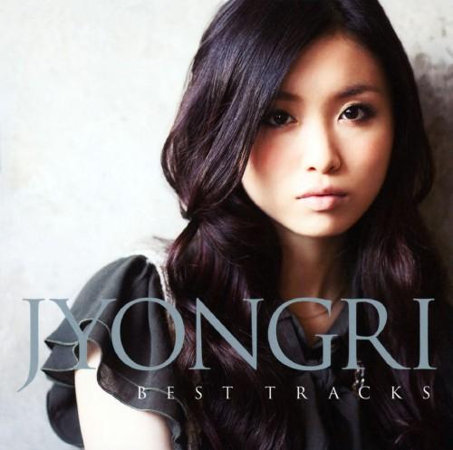 【中古】JYONGRI BEST TRACKS(初回生産限定盤)(DVD付)/JYONGRI