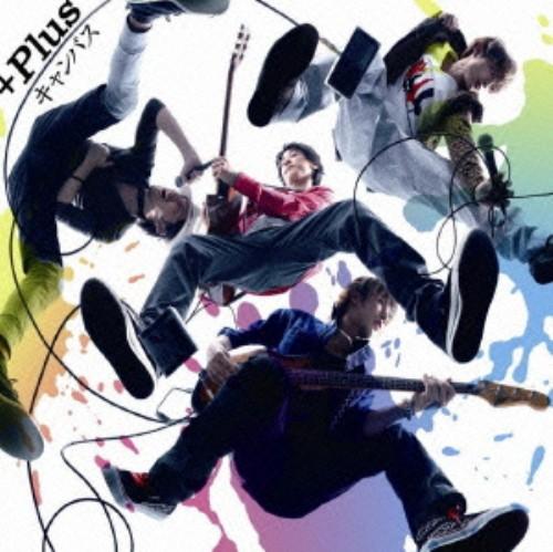 【中古】キャンバス(初回限定盤)(DVD付)/+Plus