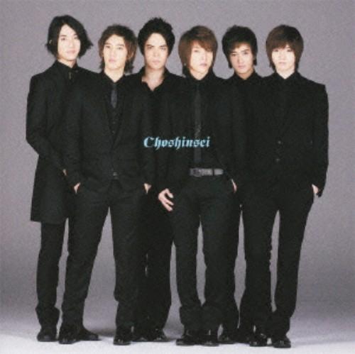【中古】J.P.〜REBORN〜(初回生産限定盤B)/超新星
