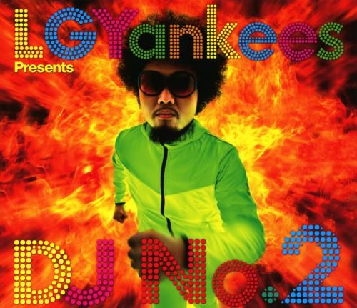 【中古】2番の美学/LGYankees presents DJ NO.2