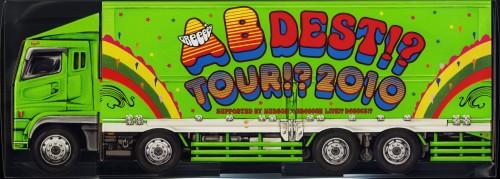 【中古】AB DEST!? TOUR!? 2010 SUPPORTED BY HUDSON×GReeeeN LIVE!? DeeeeS!?(初回生産限定盤)(グッズ付)/GReeeeN