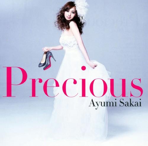 【中古】Precious(初回生産限定盤)(DVD付)/阪井あゆみ