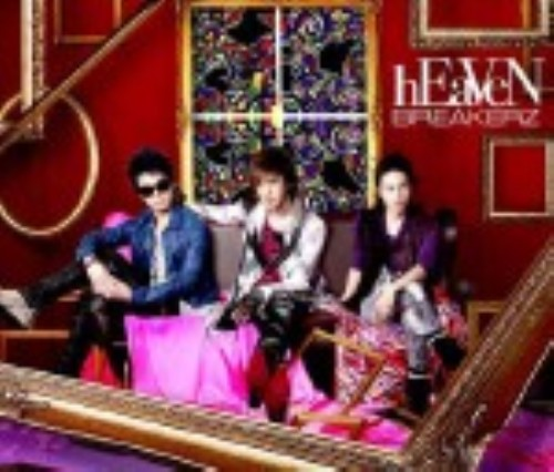 【中古】激情/hEaVeN(初回限定盤B)(DVD付)/BREAKERZ