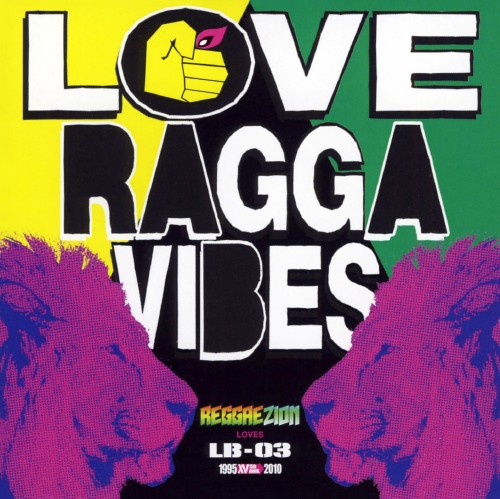 【中古】REGGAEZION×LB−03 Love Ragga Vibes/オムニバス